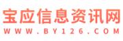 九江信息资讯网